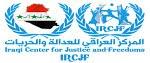 المركز العراقي للعدالة والحريات - الفيس بوك