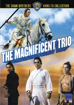 Magnificent Trio 1966 Hollywood  hot Movie Online