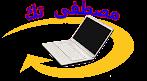 مصطفى تك