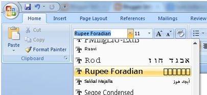 How to Type or Get Indian Rupee Symbol : Rupee Foradian Font