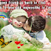 Hard to Find | Cute Kids Friendship Quote Wallpaper For Girlfriend