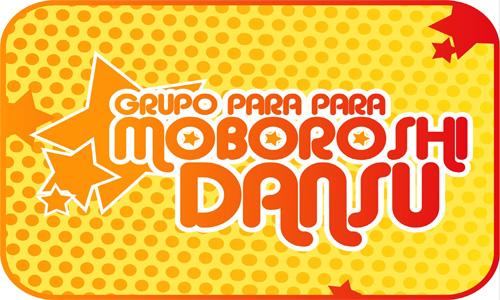 Moboroshi Dansu [幻  ダンス]