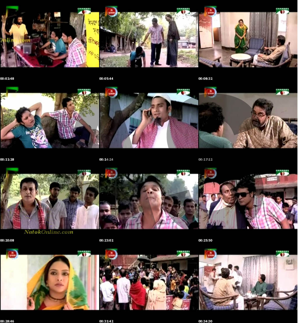 Chowdhury Khalekuzzamaner Mrittuchinta (Eid Ul Adha Drama)
