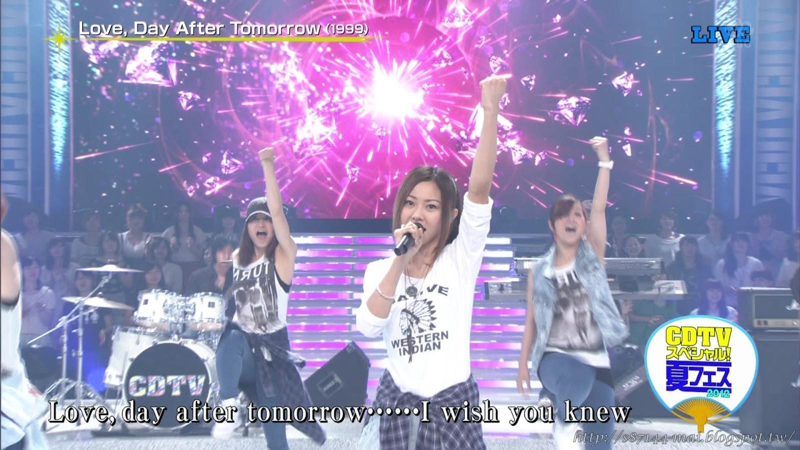 Mai Kuraki - Silent Love ~Open My Heart~ / Be With U