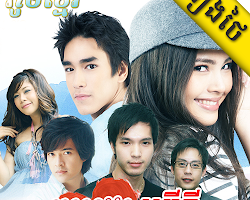 [ Movies ] Besdong Srey Laor