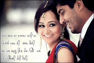 Punjabi Love Shayari Urdu Sms Facebook In English In Urdu Facebook In