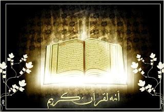Contoh Makalah Tentang Cahaya Rasulullah SAW