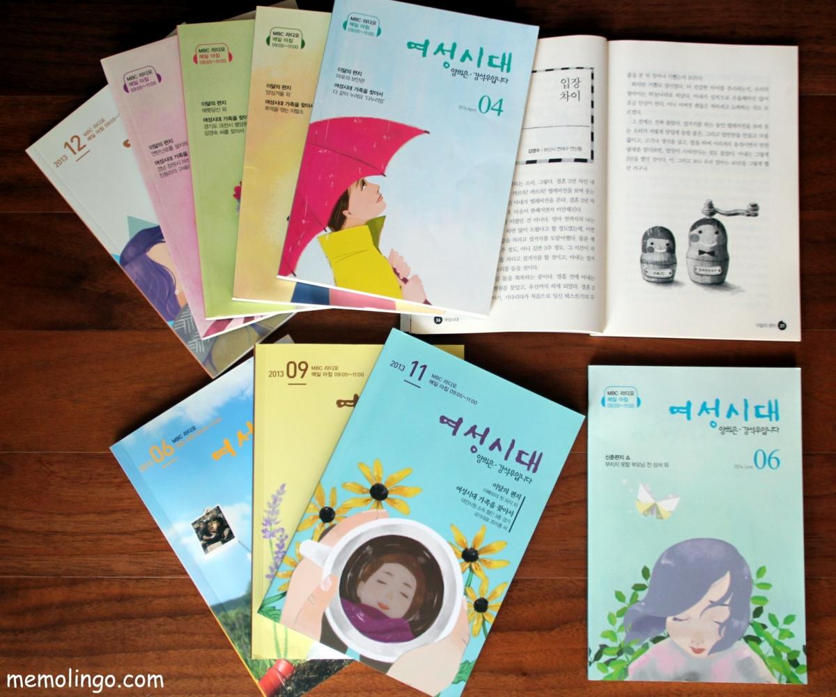 Libros gratuitos en coreano del banco IBK y la emisora MBC