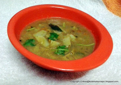Urulaikizhangu spicy Sambar [ Sour n spicy Potato Sambar ]