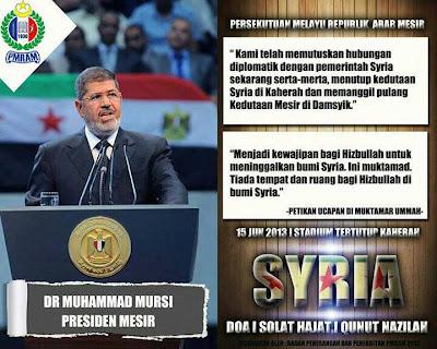 Bashar Al Assad Laknatullah Cuba Memujuk SYEIKH QARDHAWI Tetapi Ditempelak Oleh Beliau