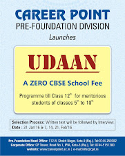 UDAAN Programme for class 5 to 10 students