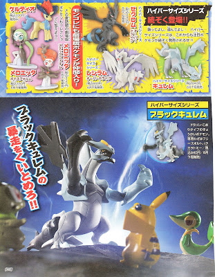 Pokemon Figure Monster Collection Hyper Size Tomy