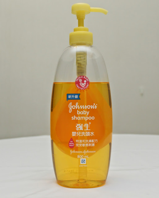 Johnson's Baby Shampoo - Makeup Brush Cleaner