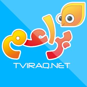 قناة براعم بث مباشر Baraem TV HD LIVE