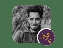 عمريو وليد | Walid Amriou