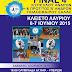 FINAL 4 Κυπέλλου Ελλάδας Ανδρών Ποδοσφαίρου Σάλας στο Κλειστό Λαυρίου (6-7 Ιουνίου 2015)