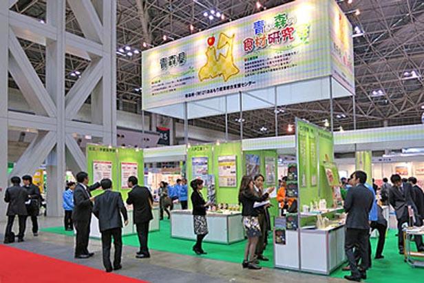 健康博覧会2012 | 東京ビッグサイト