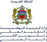 المجلس الحكومي يصادق على مشروع قانون يتعلق بزجر الغش في الامتحانات