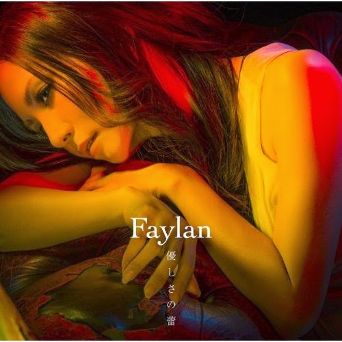 [Single] Faylan - Yasashisa no Tsubomi [2014.04.30] Fay