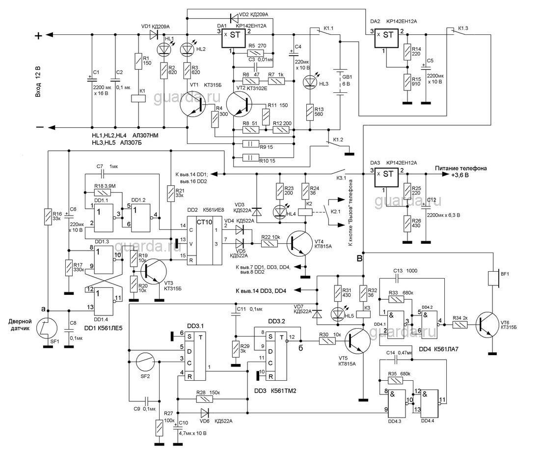 Электрооборудование ваз 21043 схема