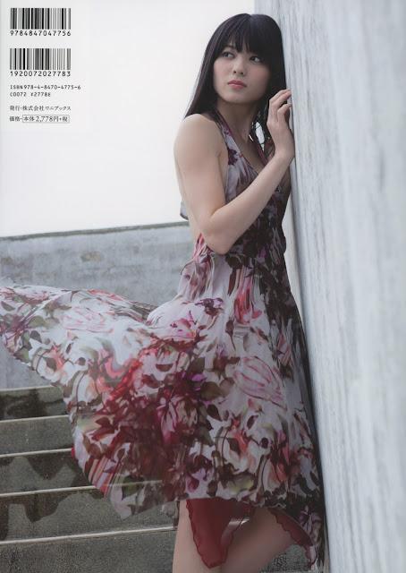 矢島舞美 Yajima Maimi Nobody Knows 23 Photobook 写真集 68