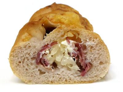パストラミビーフ&クリームチーズ | 神戸屋