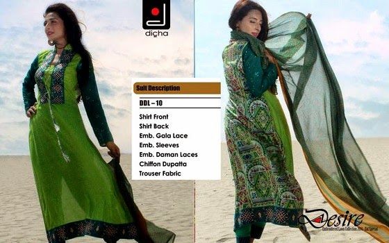 Dicha Embroidered Lawn Dresses 2014 For Eid