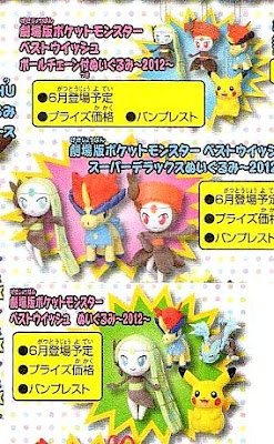 Pokemon Plush Banpresto Game Prize in June from Famitsu DSWii AAPF post