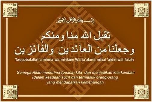 Takbiran Niat Sholat Idul Fitri Taqobalallahu Minna Wa Minkum
