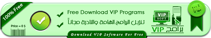   Programs VIP