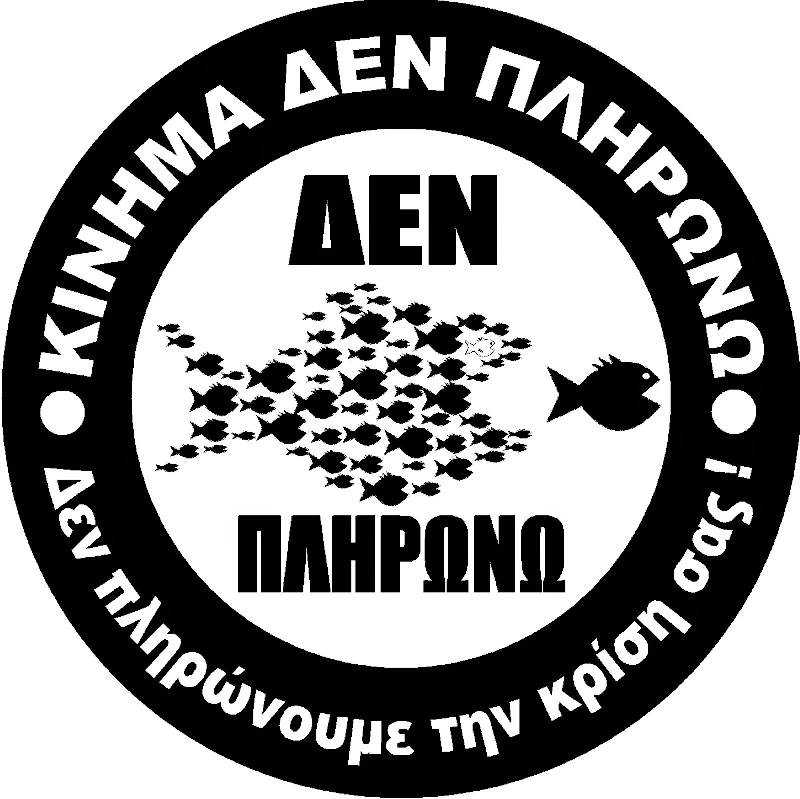 https://www.facebook.com/groups/solidarityinhealthatkinimadenplirono.eu/