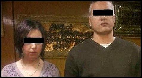 Laman Facebook Untuk Bertukar Pasangan Suami Isteri
