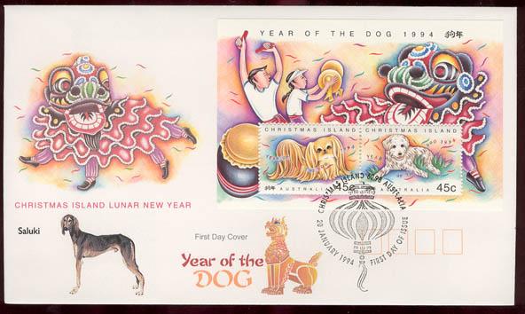 1994年クリスマス島 ペキニーズ マルチーズの切手 FDC
