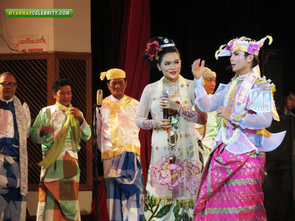 Myanmar Cele News 1.0 APK - com.myanmar.cele ... - apkplz.net