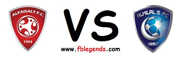 مشاهدة مباراة الهلال والفيصلي بث مباشر اليوم 11-4-2015 اون لاين دوري عبداللطيف جميل يوتيوب لايف alhilal vs alfaisaly sa