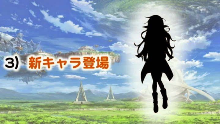 42 Novo Personagem de Sword Art Online: Lost Song