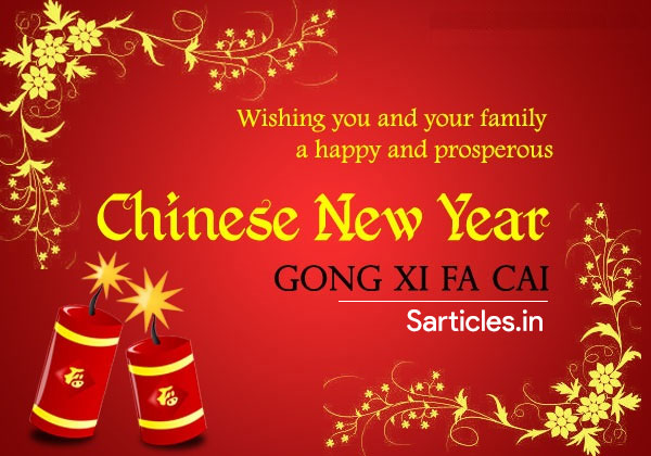 Happy Chinese New Year 2016 Greetings, Animal, Decorations, Quotes ...