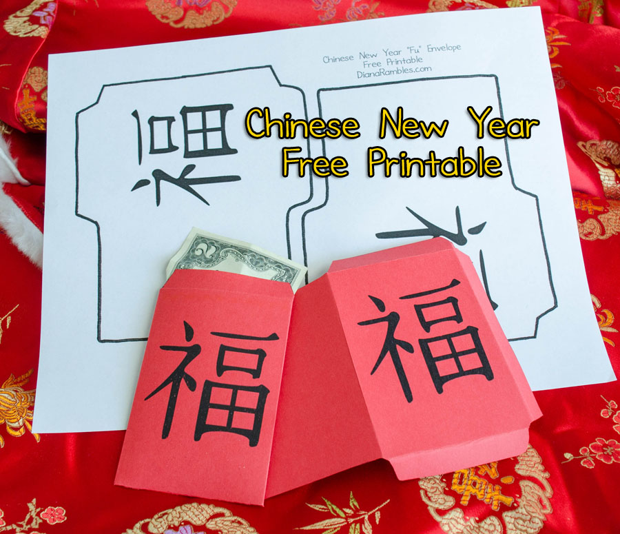 http://1.bp.blogspot.com/-YtvajOLfjNY/VNOmGqbJpUI/AAAAAAAAWOY/9Uk3kx8A53U/s1600/Chinese-New-Year-Red-Envelope-Free-Printable.jpg