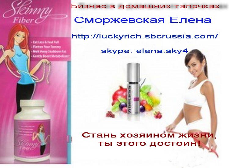 http://luckyrich.sbcrussia.com/