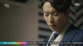 Sinopsis Falling for Innocence episode 15 - part 2