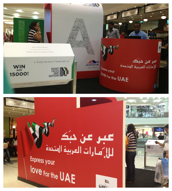 I love UAE booth