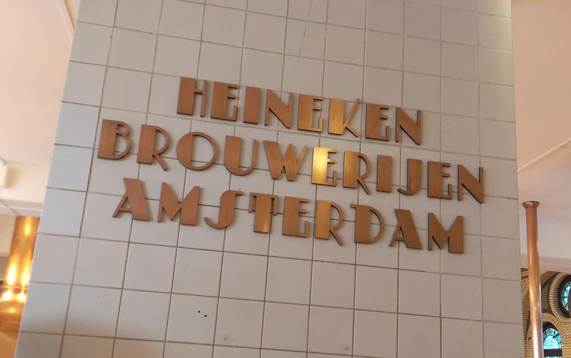 Amsterdam Heineken Experience Museum Sign