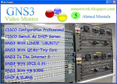 Gns3 video mentor cd-5 ������ ����� ���� ����������