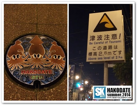 Hakodate Japan - Nice manhole and Tsunami Warning