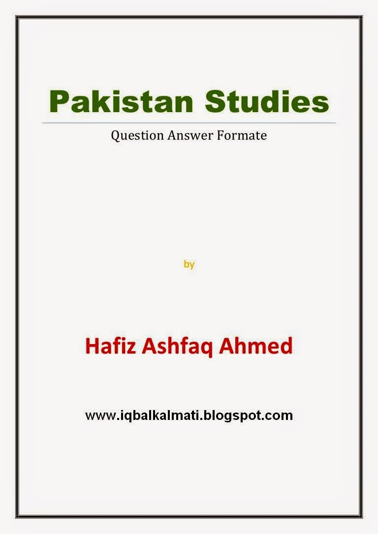 Pak Studies Complete Notes