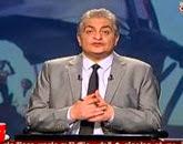 برنامج  القاهرة 360  مع اسامه كمال  السبت 31 يناير 2015