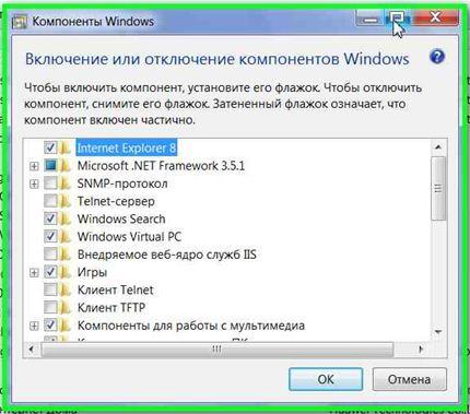 Проверка установленных версий NET Framework