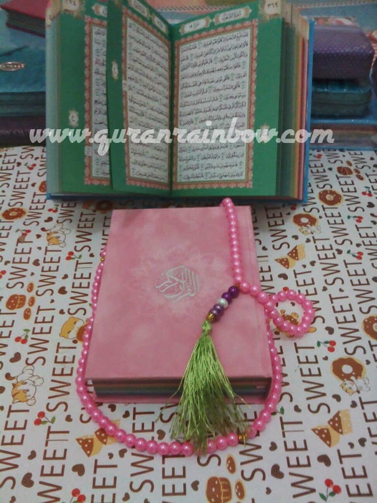 Rainbow Koran Russia, Rainbow Koran Ukraine, Rainbow Koran Ukraine, Rainbow Koran Serbia, Rainbow Koran estonia