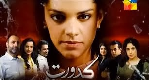 Kadurat 2nd October 2013 By Hum Tv Dramas Tube