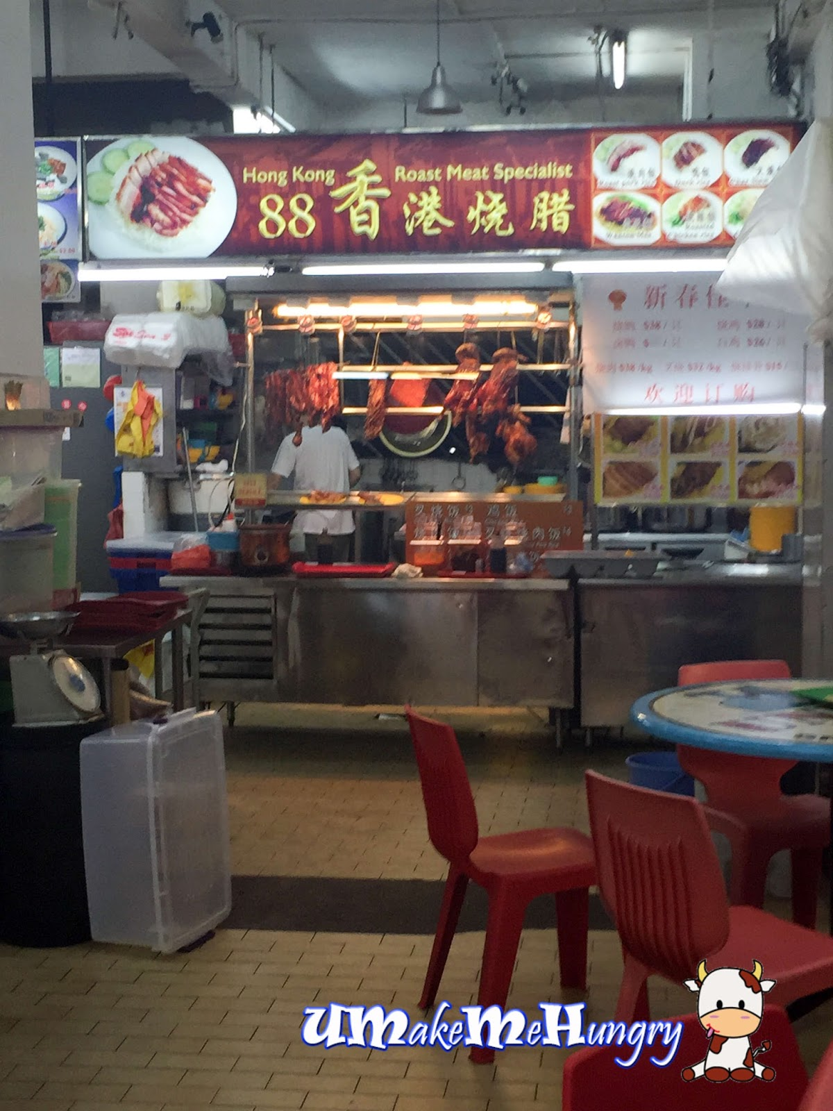 Food Travel Photography 88 Hong Kong Roast Meat Specialist – Meat Specialist